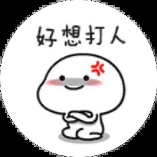 Llb - Sticker 2