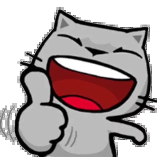 Mad Cat - Sticker 1