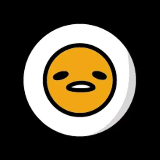 蛋黃哥 - Sticker 17