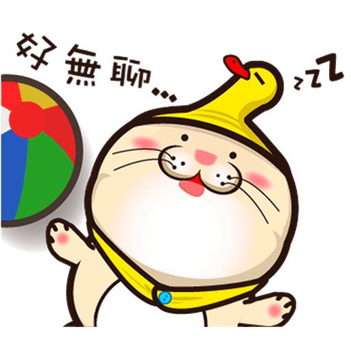 Little Other DuoDuo - Sticker 14