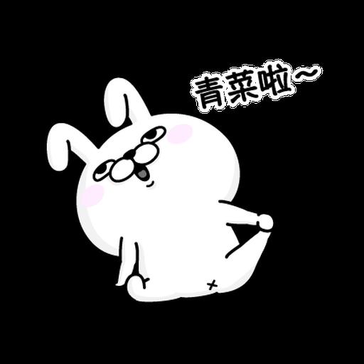 YOSISTAMP-兔兔100%(毒舌篇) - Sticker 14