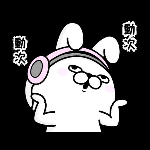 YOSISTAMP-兔兔100%(毒舌篇) - Sticker 29