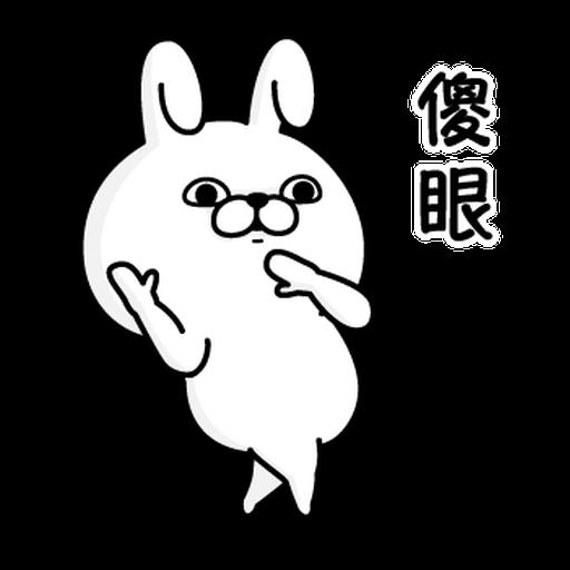 YOSISTAMP-兔兔100%(毒舌篇) - Sticker 13
