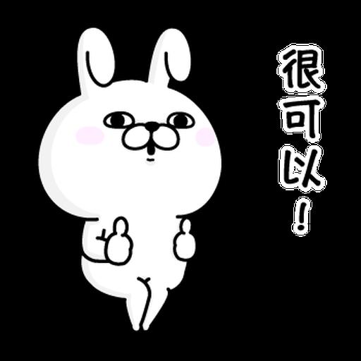 YOSISTAMP-兔兔100%(毒舌篇) - Sticker 17