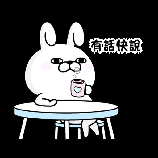 YOSISTAMP-兔兔100%(毒舌篇) - Sticker 8