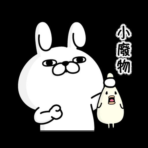 YOSISTAMP-兔兔100%(毒舌篇) - Sticker 11