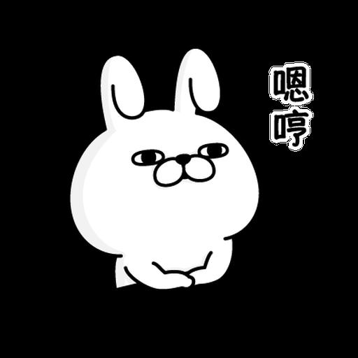 YOSISTAMP-兔兔100%(毒舌篇) - Sticker 25