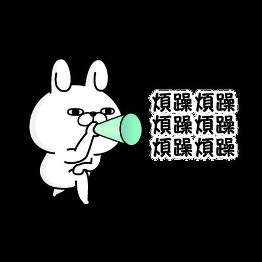 YOSISTAMP-兔兔100%(毒舌篇) - Sticker 3