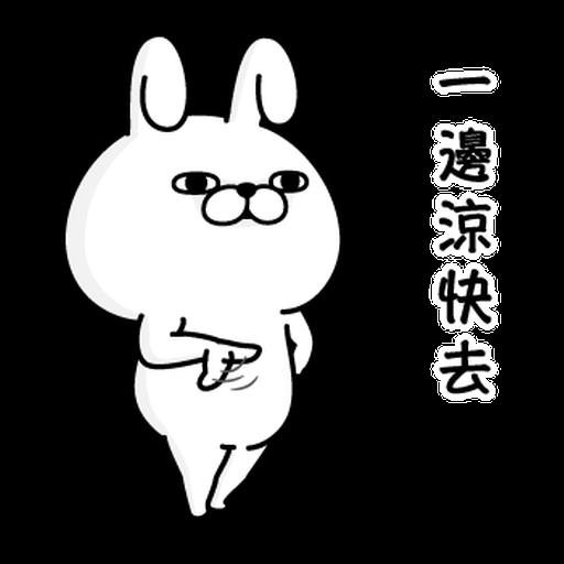 YOSISTAMP-兔兔100%(毒舌篇) - Sticker 23