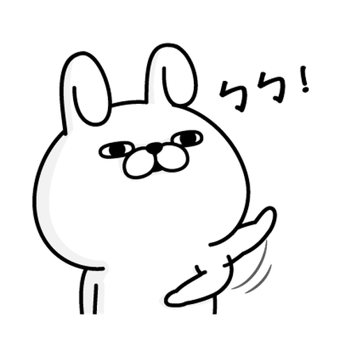 YOSISTAMP-兔兔100%(毒舌篇) - Tray Sticker