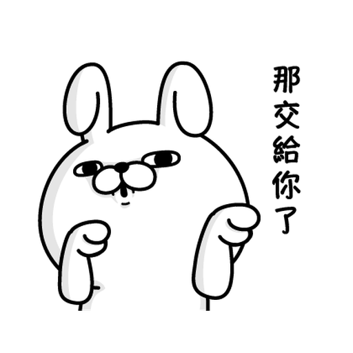 YOSISTAMP-兔兔100%(毒舌篇) - Sticker 10