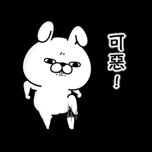 YOSISTAMP-兔兔100%(毒舌篇) - Sticker 26