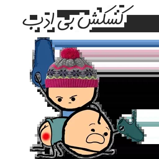 Baby - Sticker 13