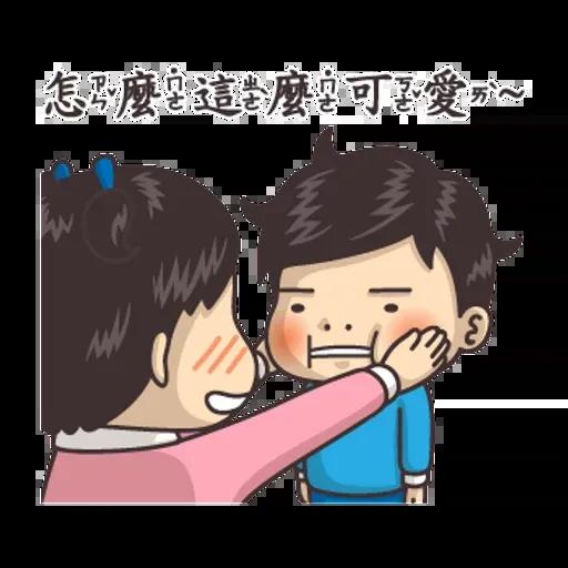 小學課本4 - Sticker 12