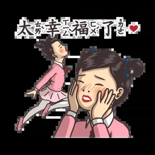 小學課本4 - Sticker 13