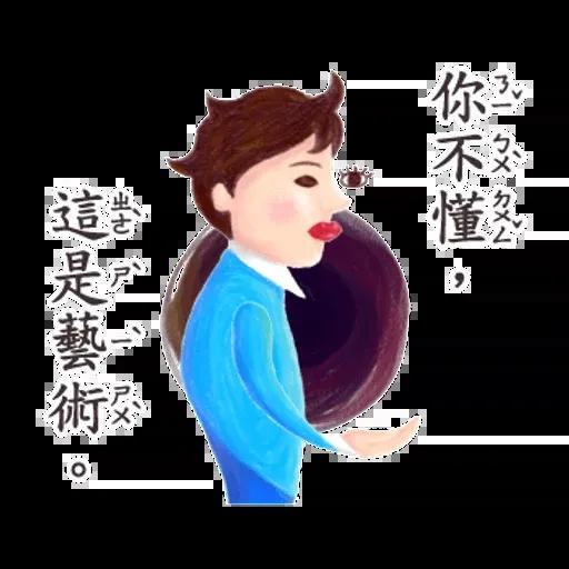 小學課本4 - Sticker 14