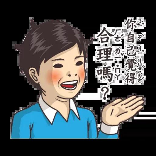 小學課本4 - Sticker 11
