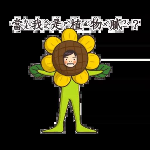 小學課本4 - Sticker 9