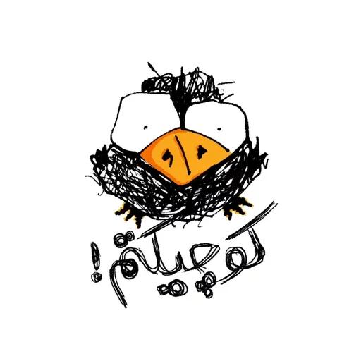 Mit5 - Sticker 20