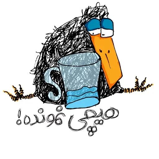 Mit5 - Sticker 26
