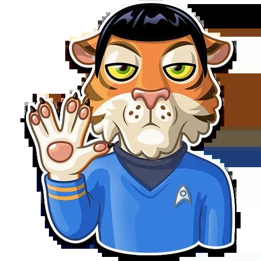Cosmic Tiger - Sticker 6
