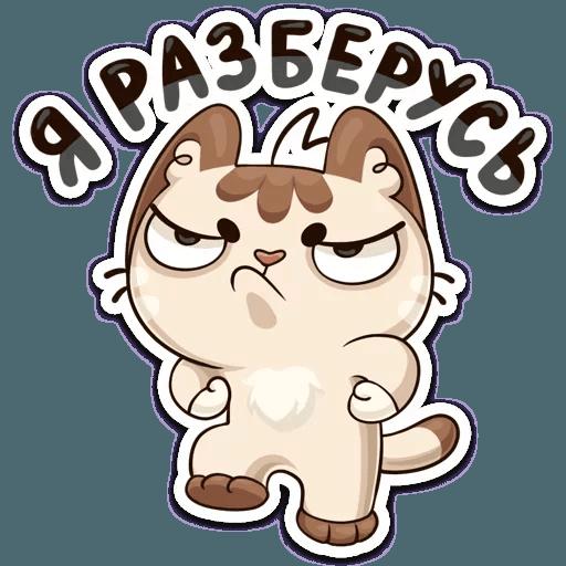 Котик 2 - Sticker 2