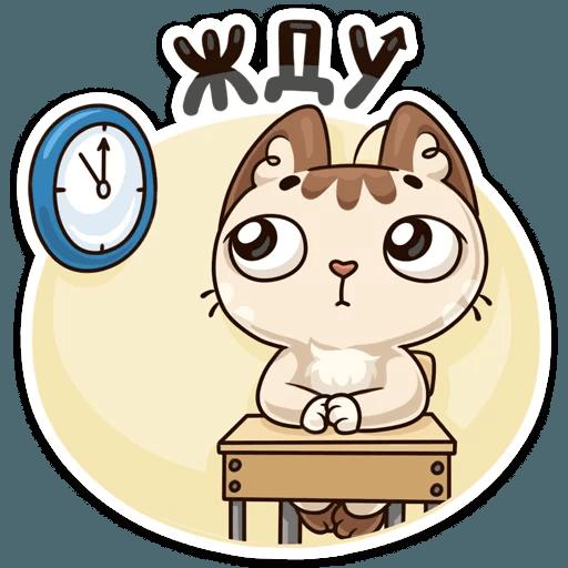 Котик 2 - Sticker 19