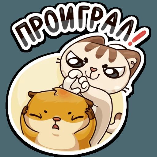 Котик 2 - Sticker 6