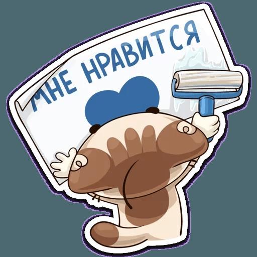 Котик 2 - Sticker 10