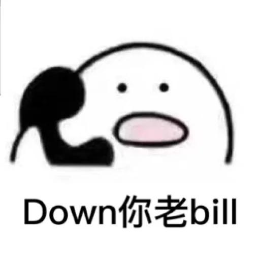 聽電話 - Sticker 8