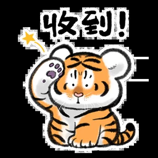 Tiger 🐯 2 - Sticker 24