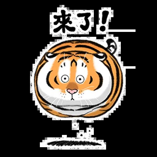 Tiger 🐯 2 - Sticker 22