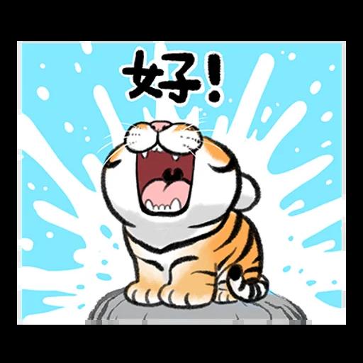 Tiger 🐯 2 - Sticker 25