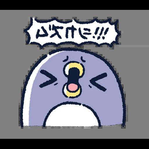 肥企鵝的內心話5 (2) - Sticker 15
