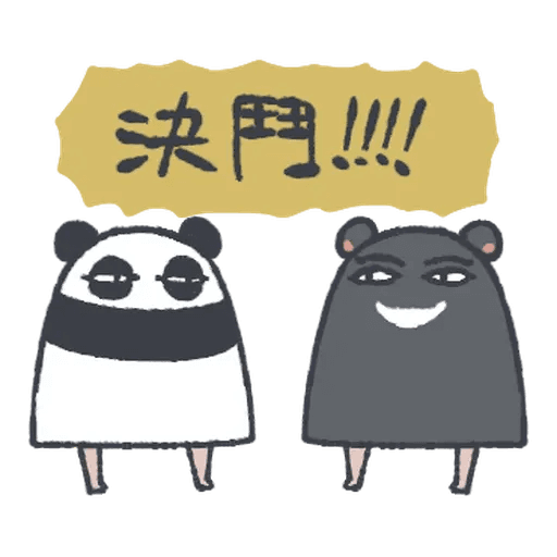 不知名的神5th與好朋友的變裝派對 - Sticker 1