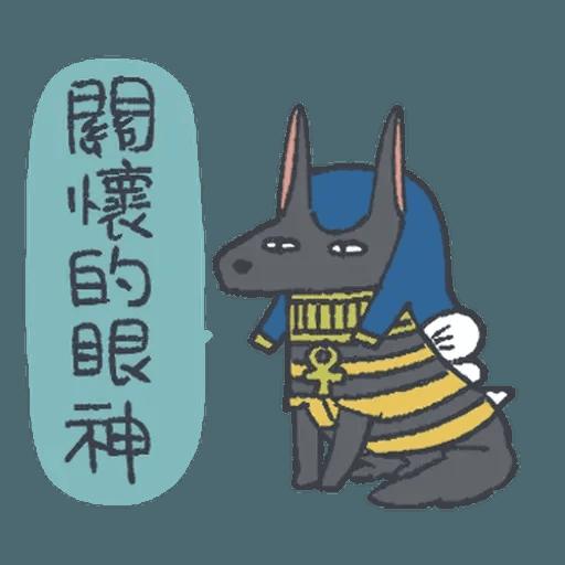 不知名的神5th與好朋友的變裝派對 - Sticker 8