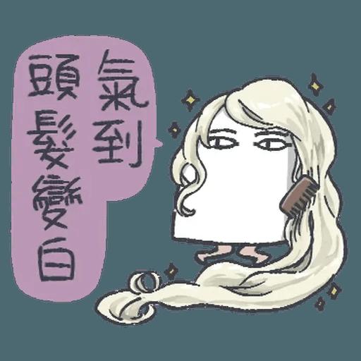 不知名的神5th與好朋友的變裝派對 - Sticker 10