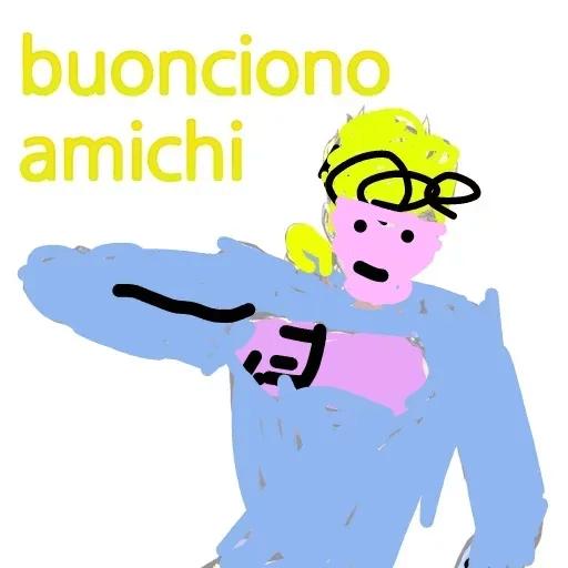 Giogio Giovanna 1 - Sticker 9