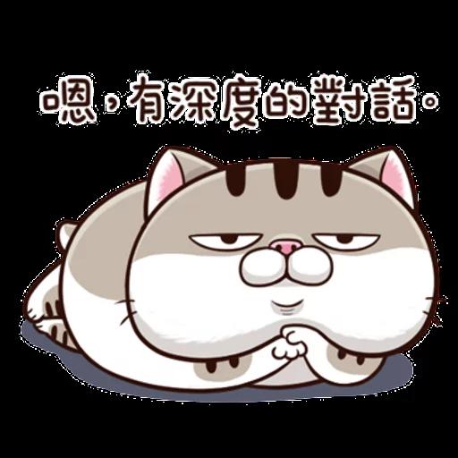 肖阿咪3 - Sticker 21