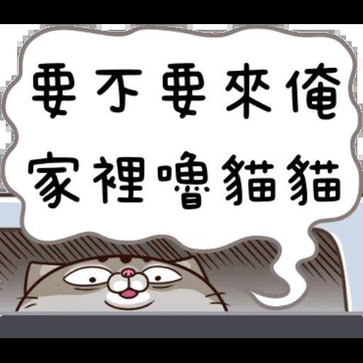 肖阿咪3 - Sticker 16