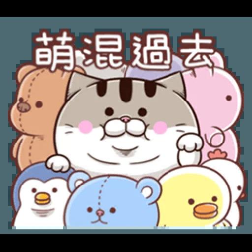 肖阿咪3 - Sticker 5