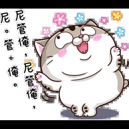 肖阿咪3 - Sticker 18