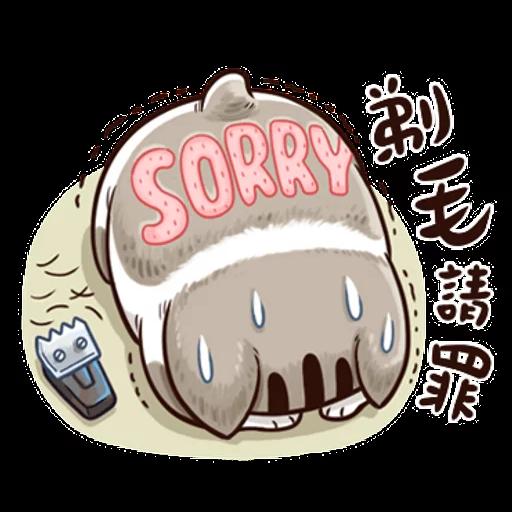 肖阿咪3 - Sticker 29