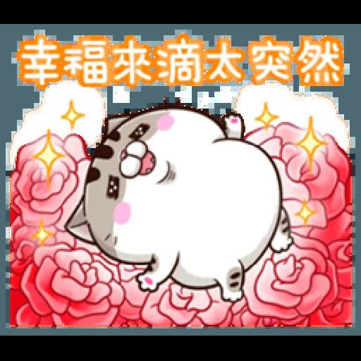 肖阿咪3 - Tray Sticker