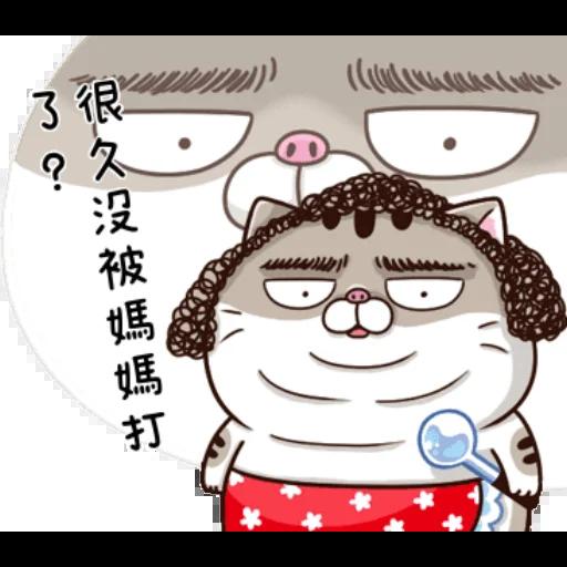 肖阿咪3 - Sticker 6