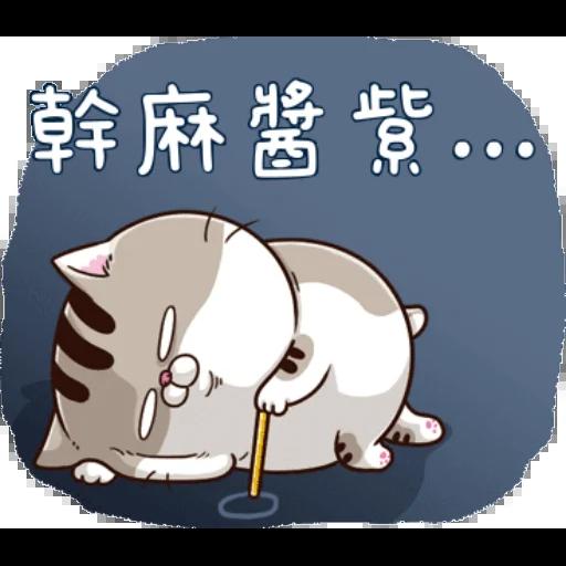 肖阿咪3 - Sticker 19
