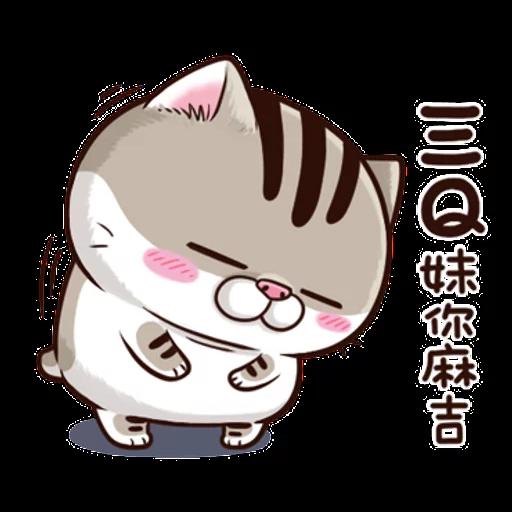 肖阿咪3 - Sticker 24