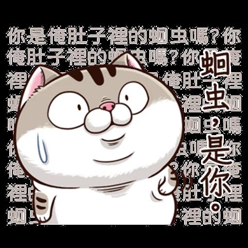 肖阿咪3 - Sticker 28