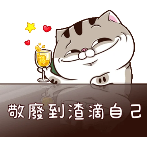 肖阿咪3 - Sticker 9