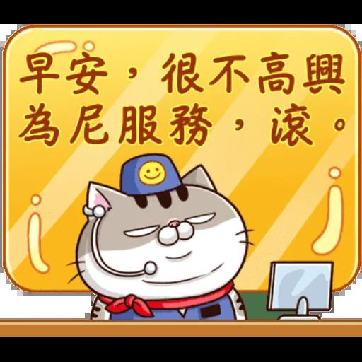 肖阿咪3 - Sticker 20